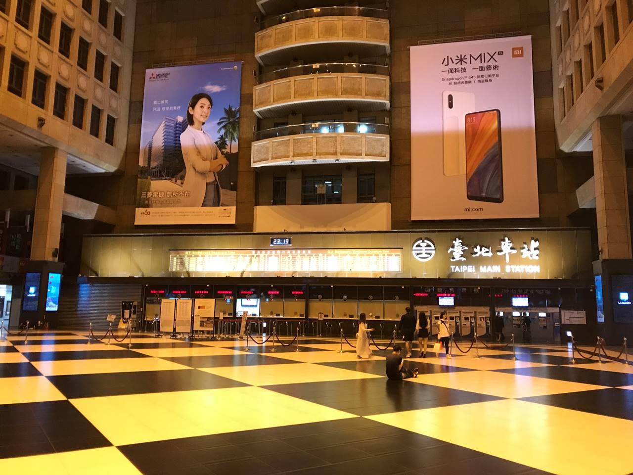 台湾・台北駅
