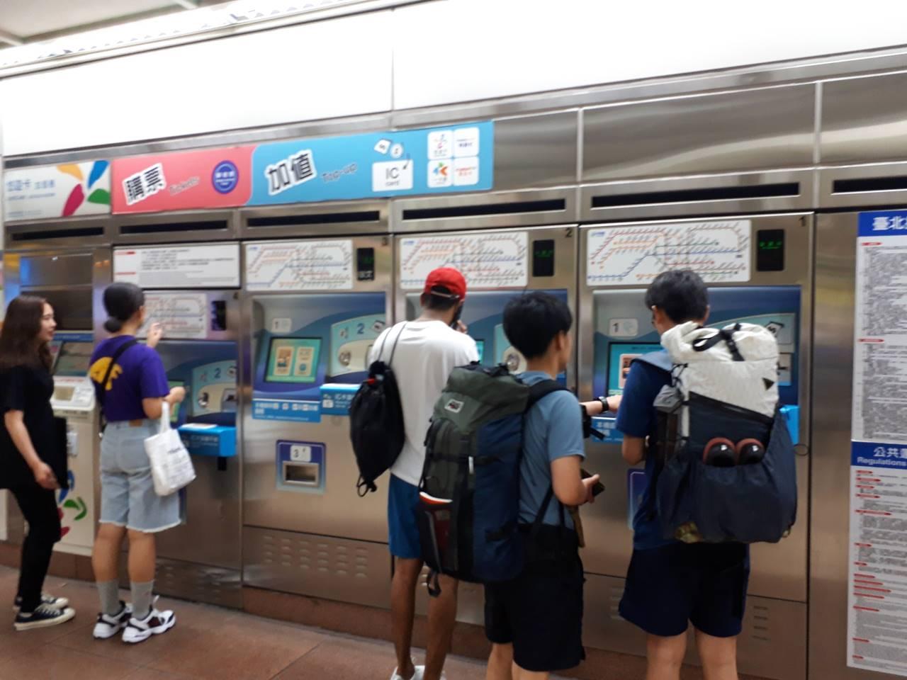 台湾 MRT券売機