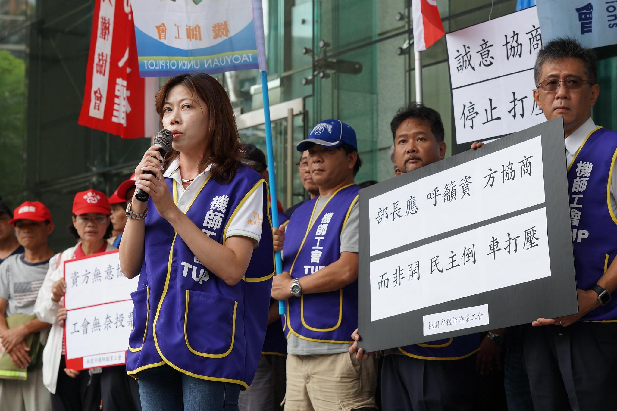 交通部長吳宏謀日前多次提及「罷工預告期」引發工會不滿,今赴交通部抗議。(攝影:王顥中)