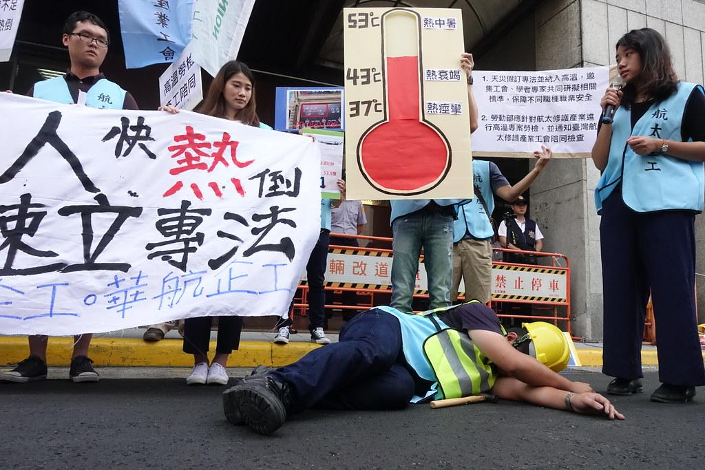 航太修護工會在勞動部前演出「工人熱昏」的行動劇,(攝影:張智琦)