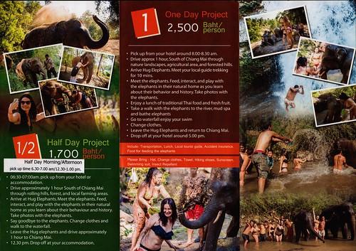 Brochure-Hug Elephant Sanctuary 04