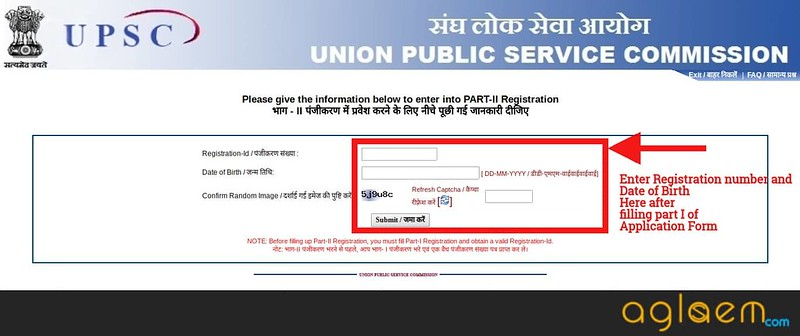 UPSC CDS 1 Online Application Form