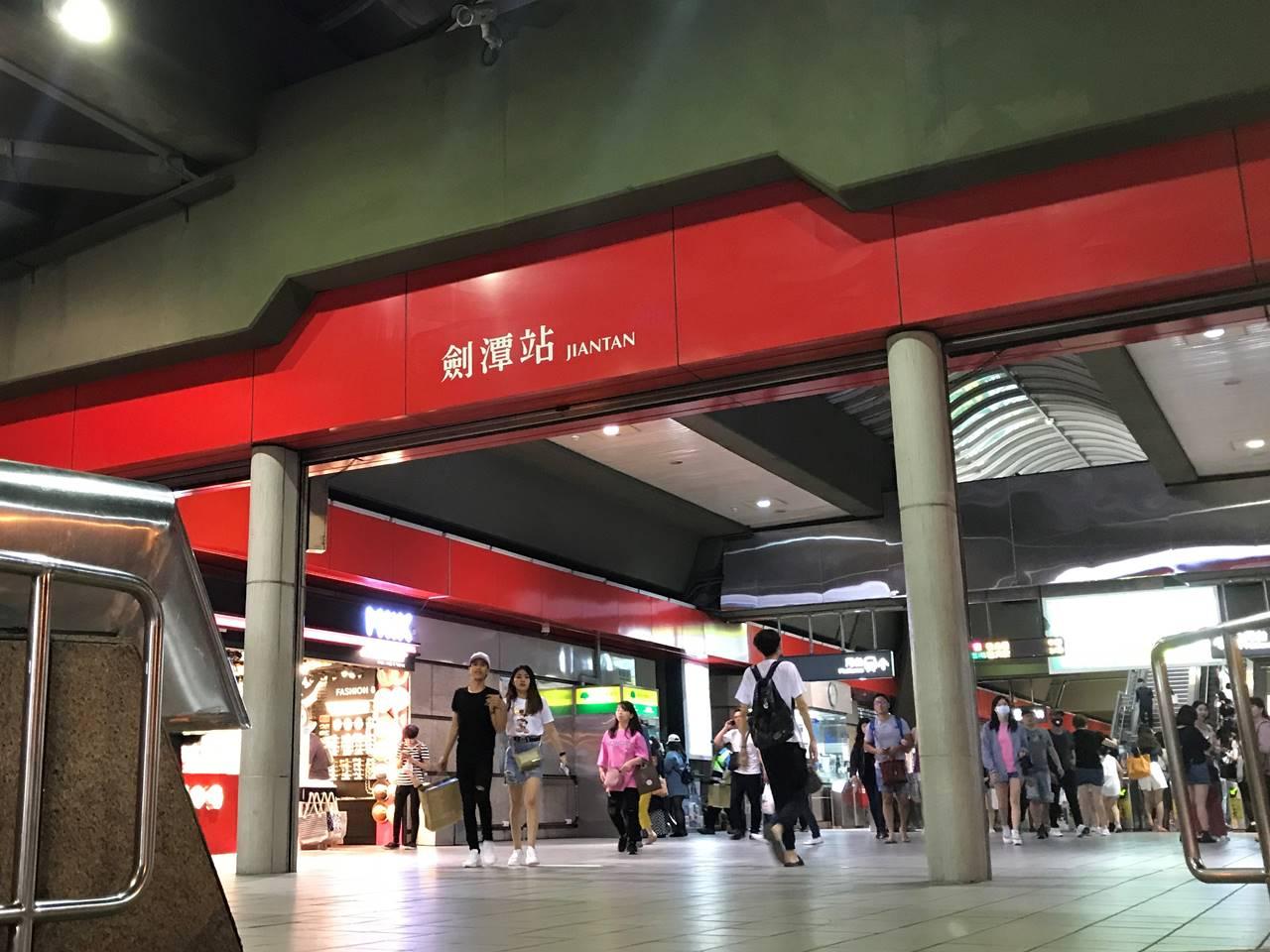 台湾・台北 劍潭駅