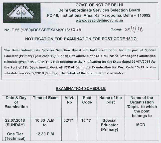DSSSB 02/2017 Recruitment - Exam Dates, Admit Card