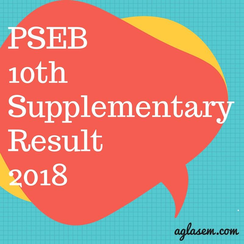 PSEB 10th Supplementary Result 2018
