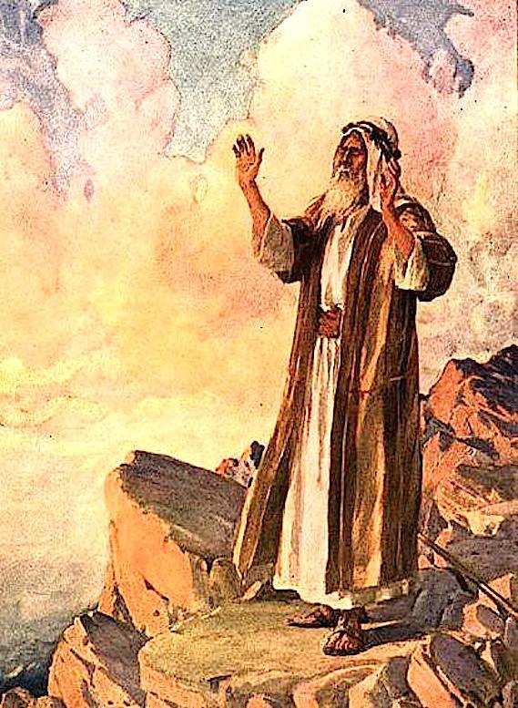 Хвалебная песнь Моисеева Господу Богу.