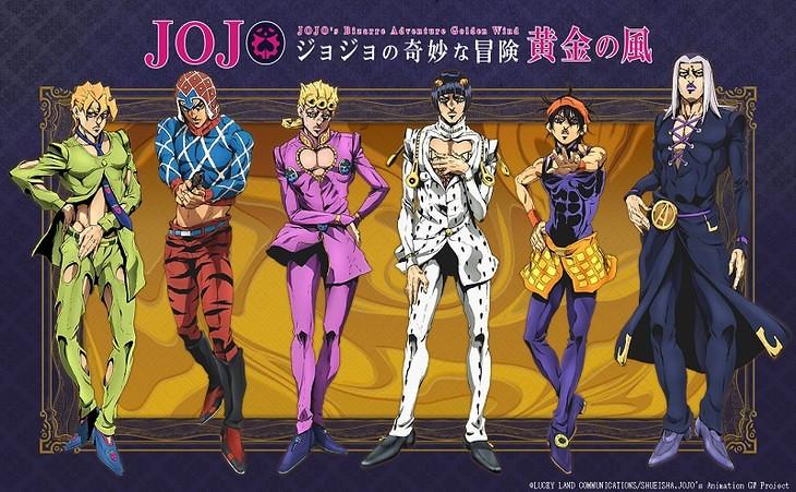 180705 -「小野賢章」是喬魯諾·喬巴拿、10月新動畫《JoJo的奇妙冒險 第5部:黃金之風》第一批聲優陣容揭曉!