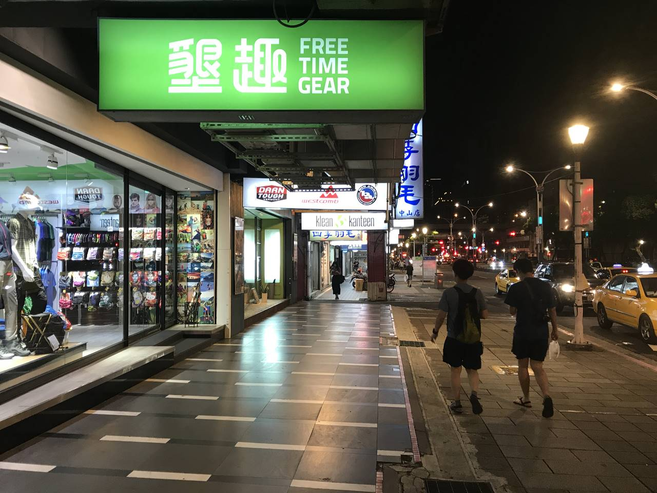 台湾・台北 登山用品店