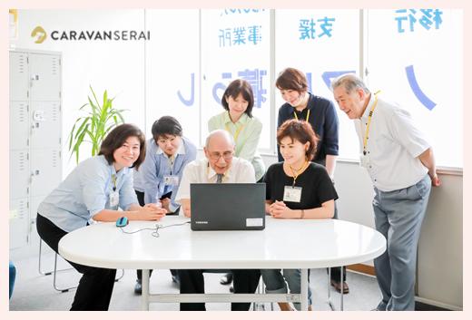仕事ノアル暮らし(愛知県瀬戸市)就労移行支援施設 スタッフ会議の風景