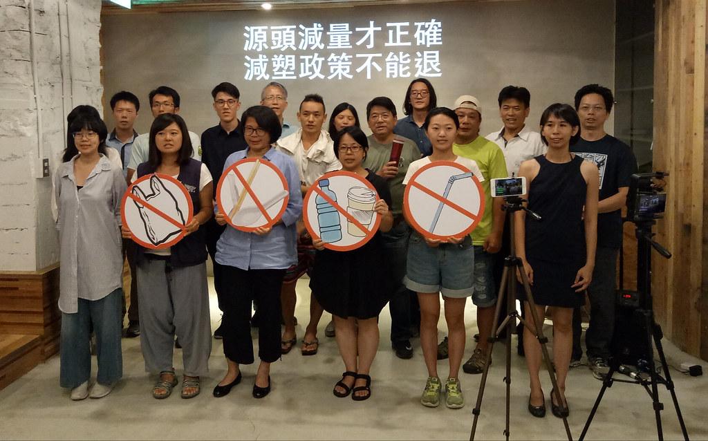環團呼口號:「源頭減量才正確,減塑政策不能退!」攝影:葉人豪。