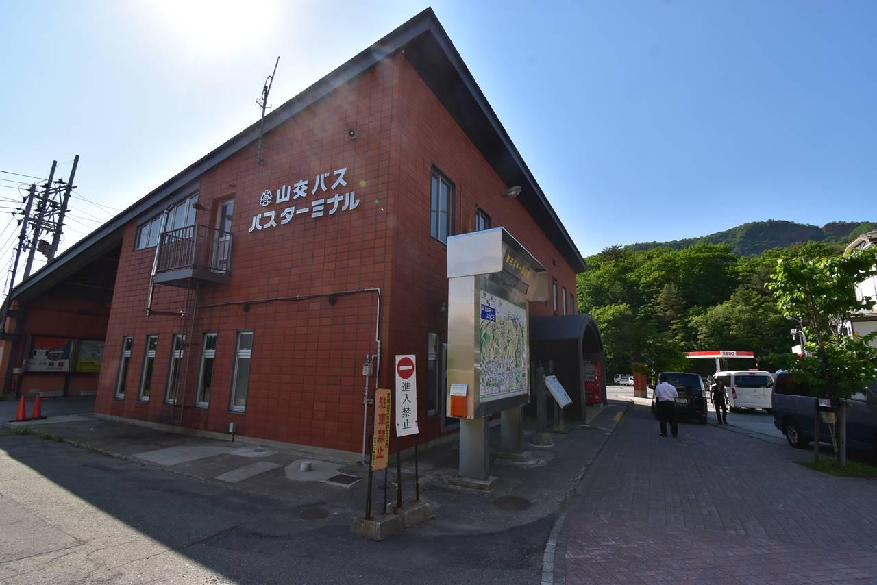 蔵王温泉バス停