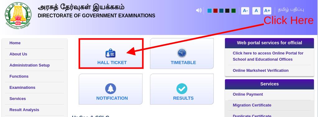 TN HSE Supplementary Hall Ticket 2018