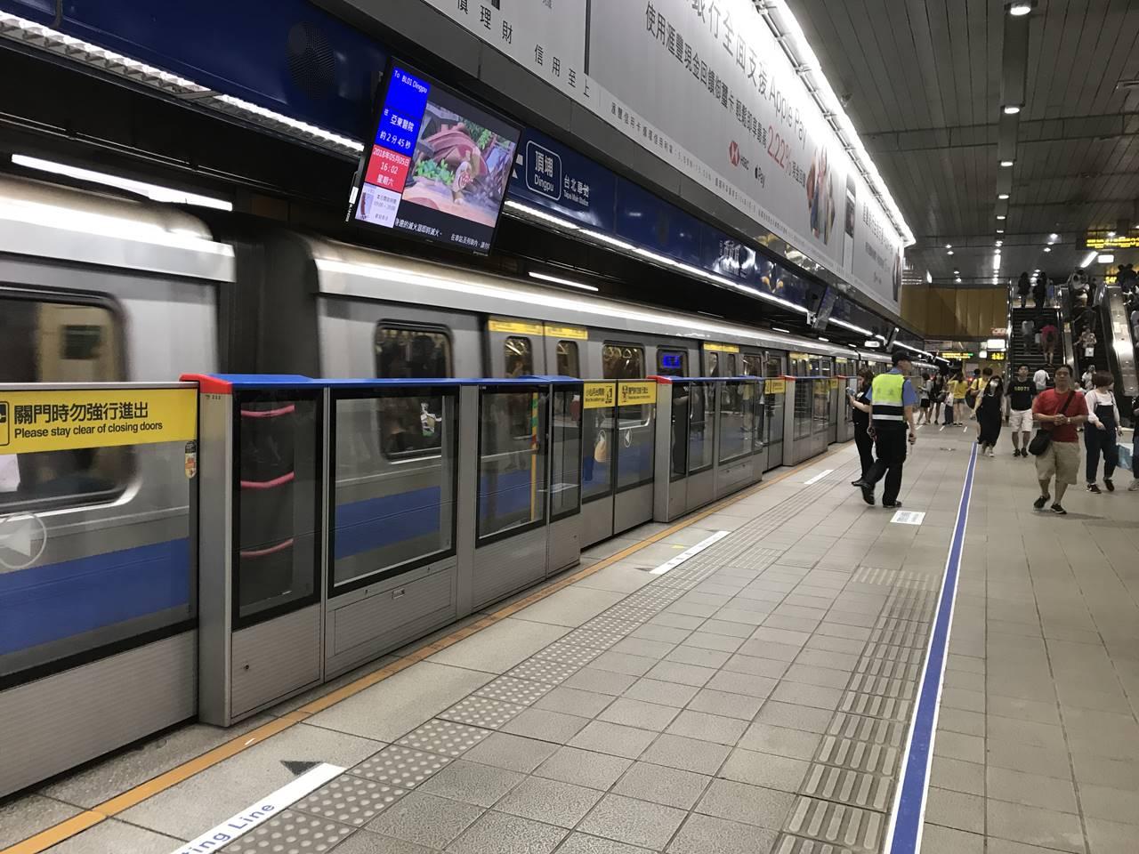 台湾・台北 MRTホーム