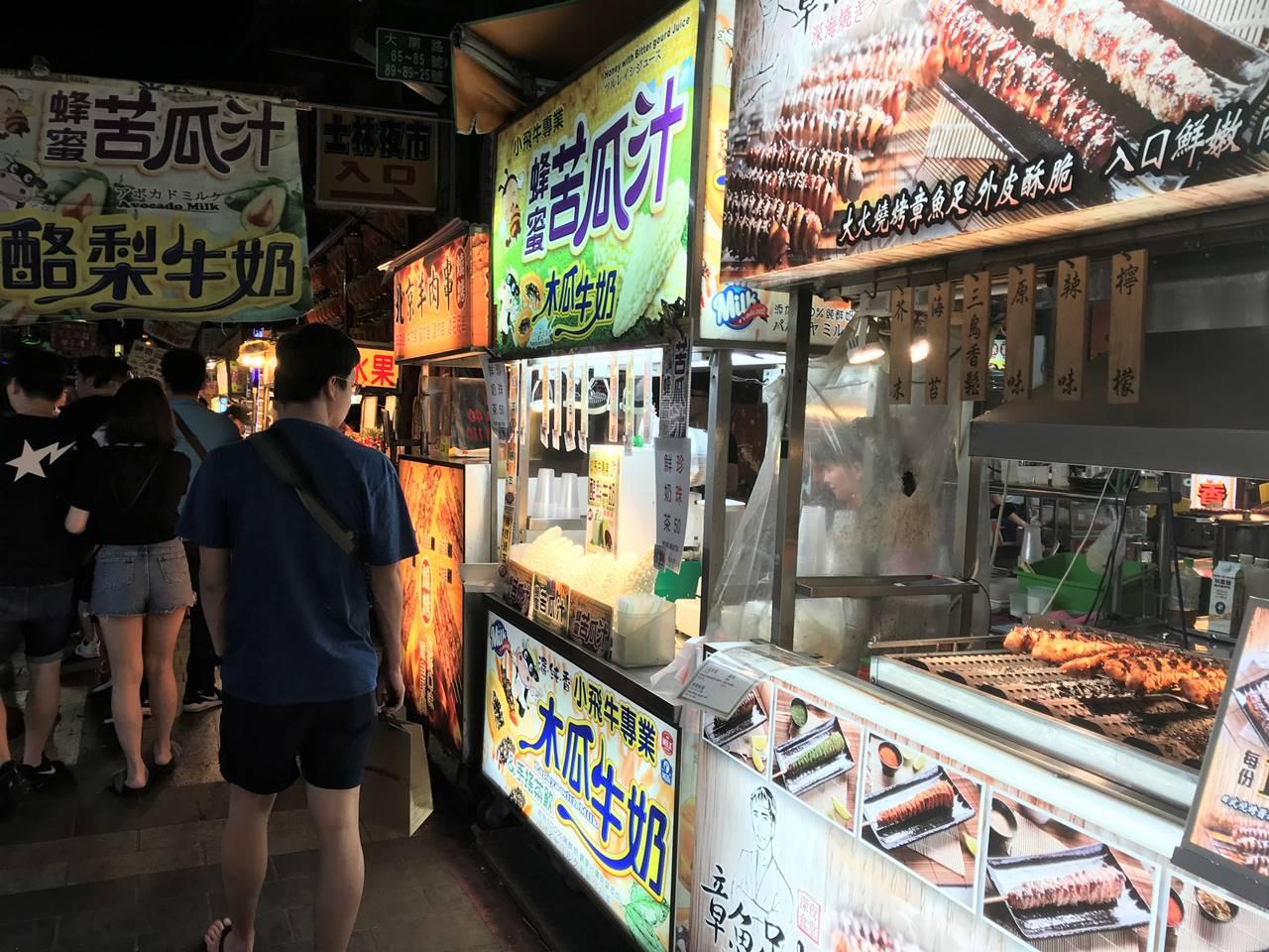 台湾・台北 士林夜市観光