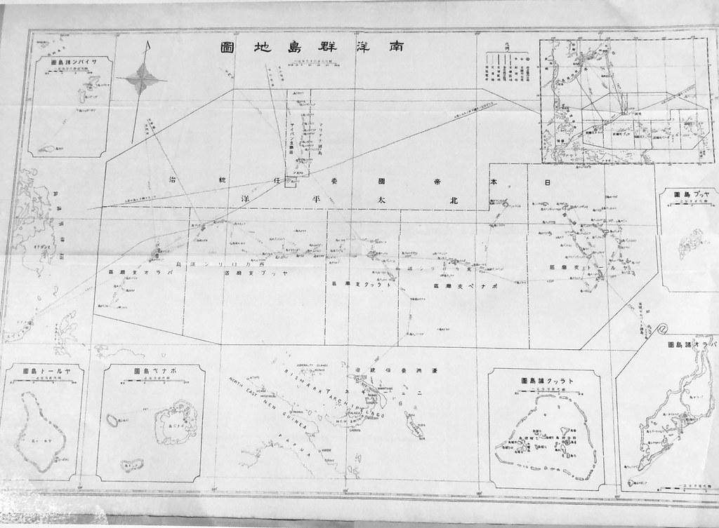 台大收藏的日治時期南洋群島地圖。攝影:廖靜蕙