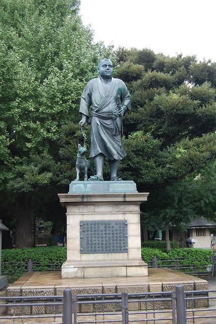 Katsumoto en el último Samurai. Saigo Takamori en realidad