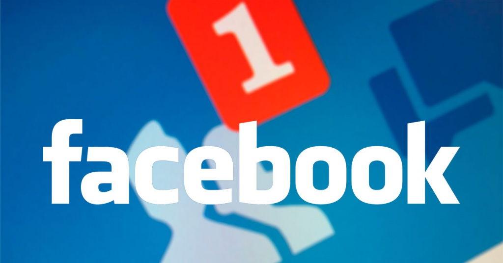 Cómo sugerir un amigo a alguien en Facebook