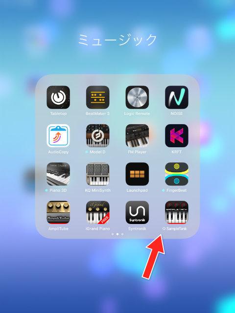 取り除かれたアプリ