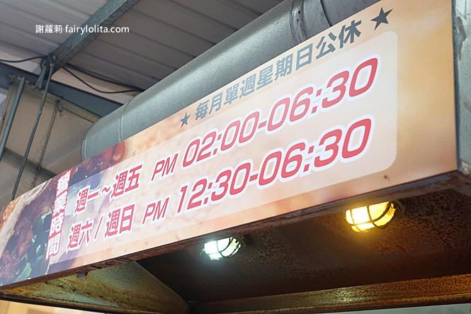 29229346057 d7946d5f12 b - 大雅 口樂碳烤胡椒餅 | 一天只賣4.5小時,運將司機最愛獨家隱藏版!