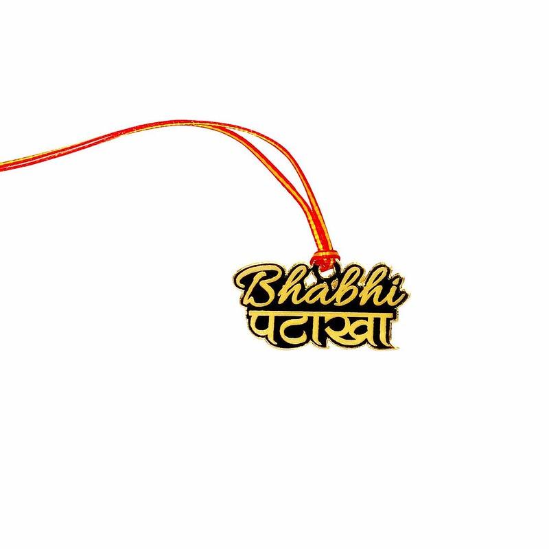 lumba rakhi meaning