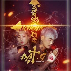 Đạt G – Buồn Không Em – iTunes AAC M4A – Single