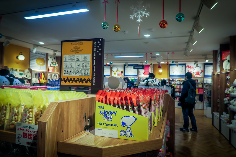 The One About Snoopy Town Ikebukuro At Sunshine City
