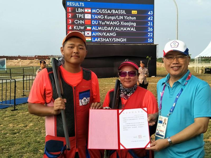 射擊楊昆弼(左起)、林怡君。(中華奧會提供)