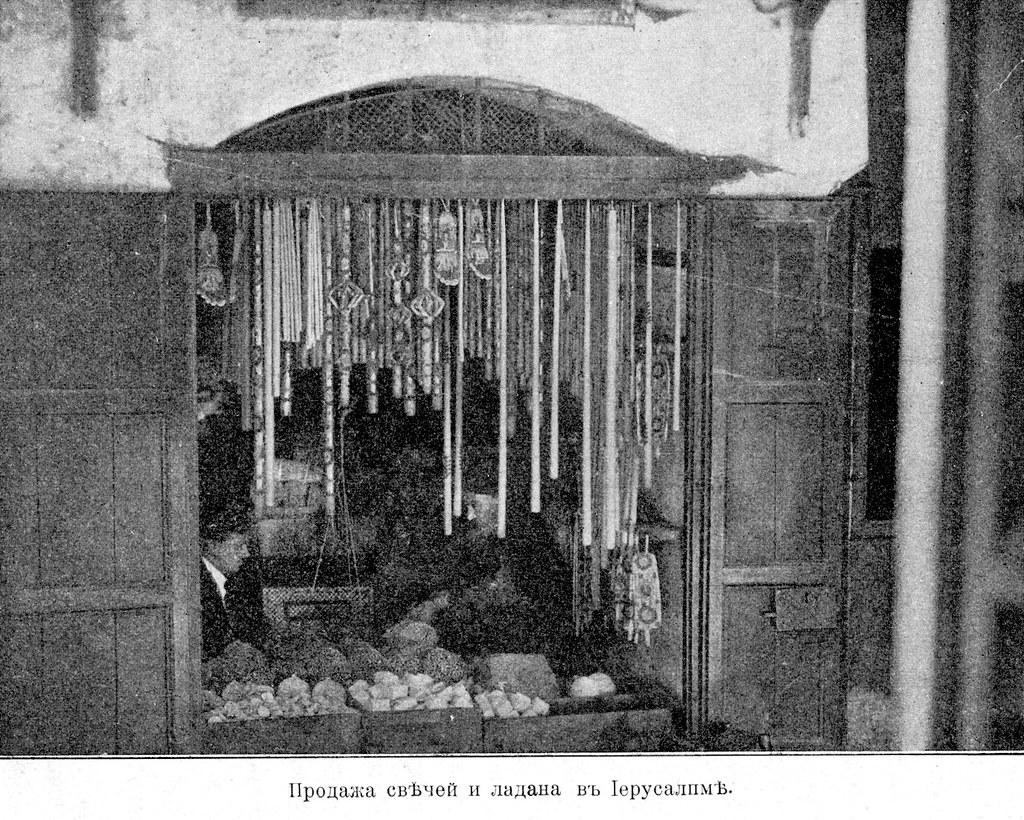 Изображение 104: Продажа свечей и ладана в Иерусалиме.