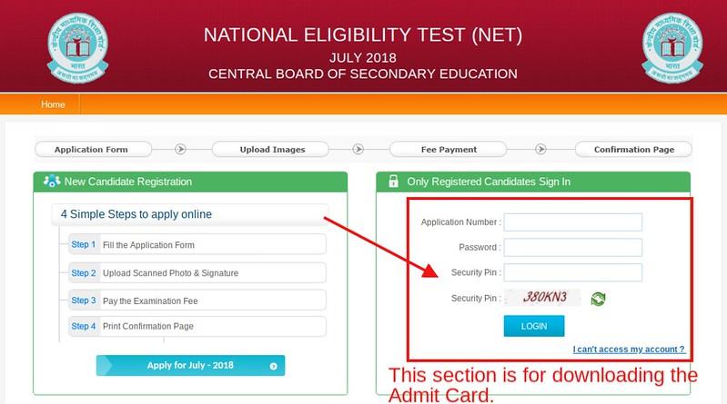CBSE UGC NET Admit Card 2018 (Released)   Download Here