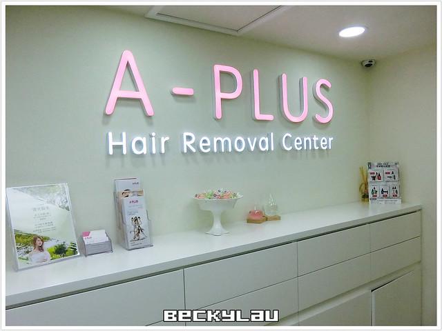 【脫毛】解除上唇幼毛2nd~A-PLUS Hair Removal Center(附優惠)