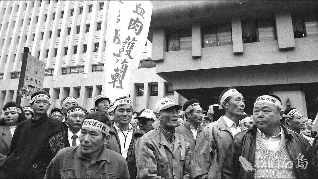 959-02s1990.12月宜蘭人北上台塑大樓前抗議六輕設廠 拍攝/柯金源