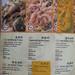 Prawn menu from from Pangkor Seafood Village, Taman Megah