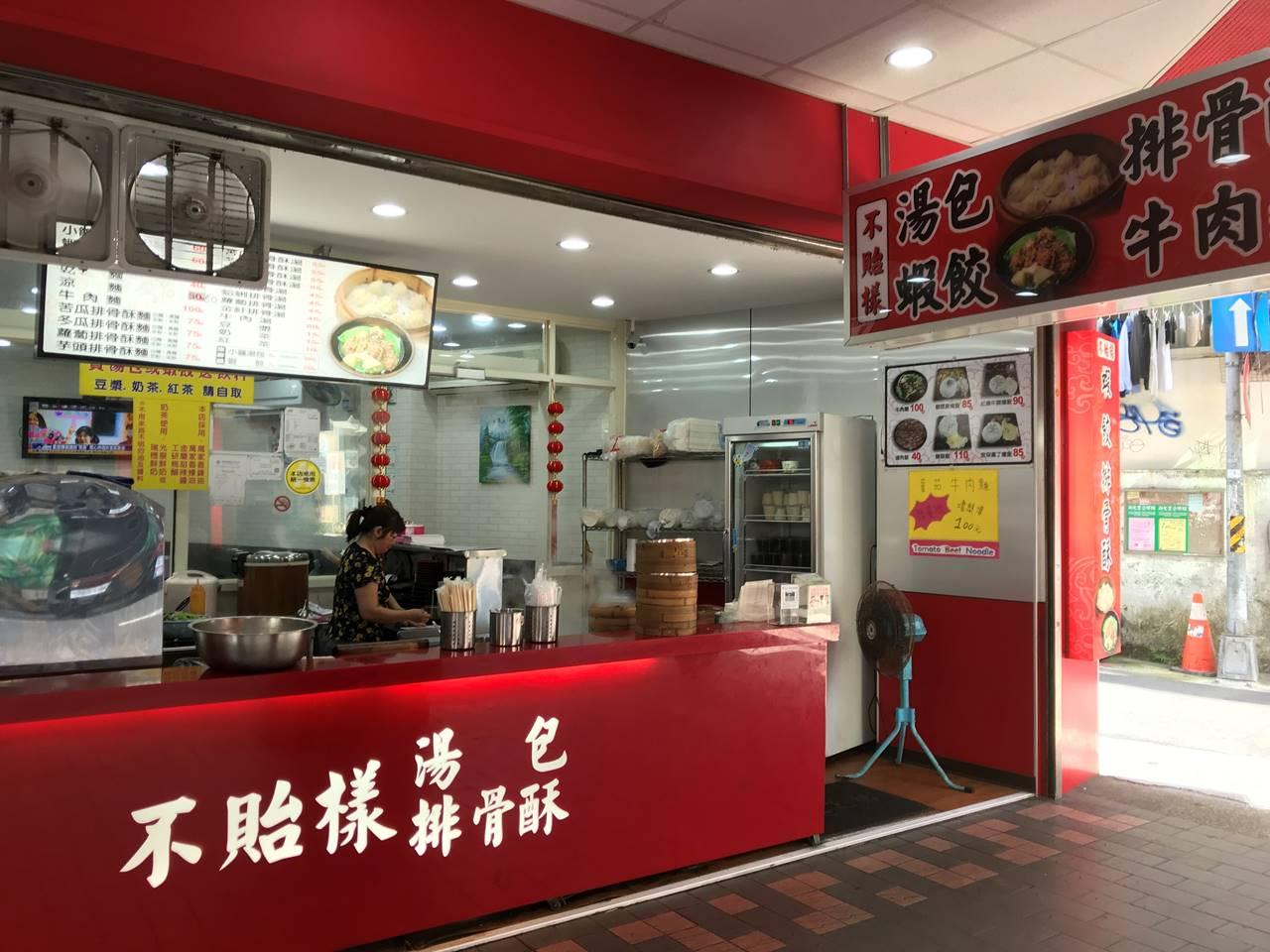 台湾・西門町 小籠包