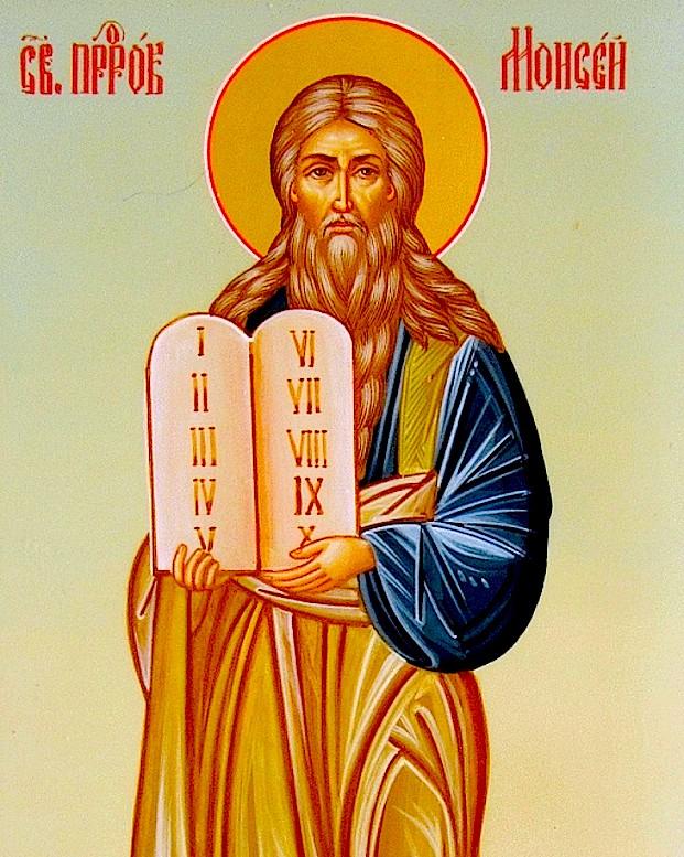 Святой пророк Моисей.