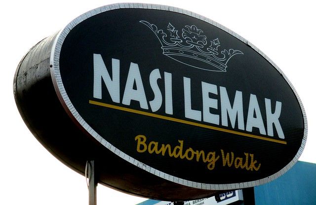 Nasi Lemak Bandong Walk, new sign