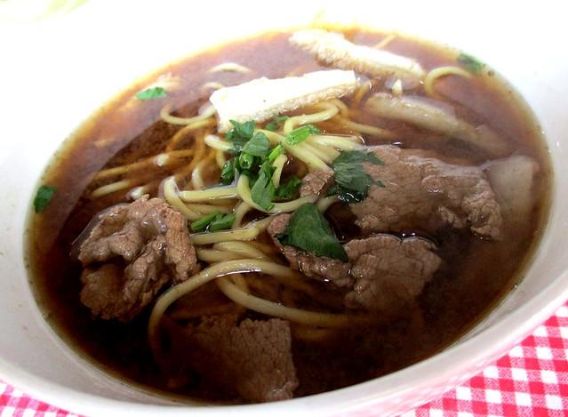 Ah Sian beef noodles, soup