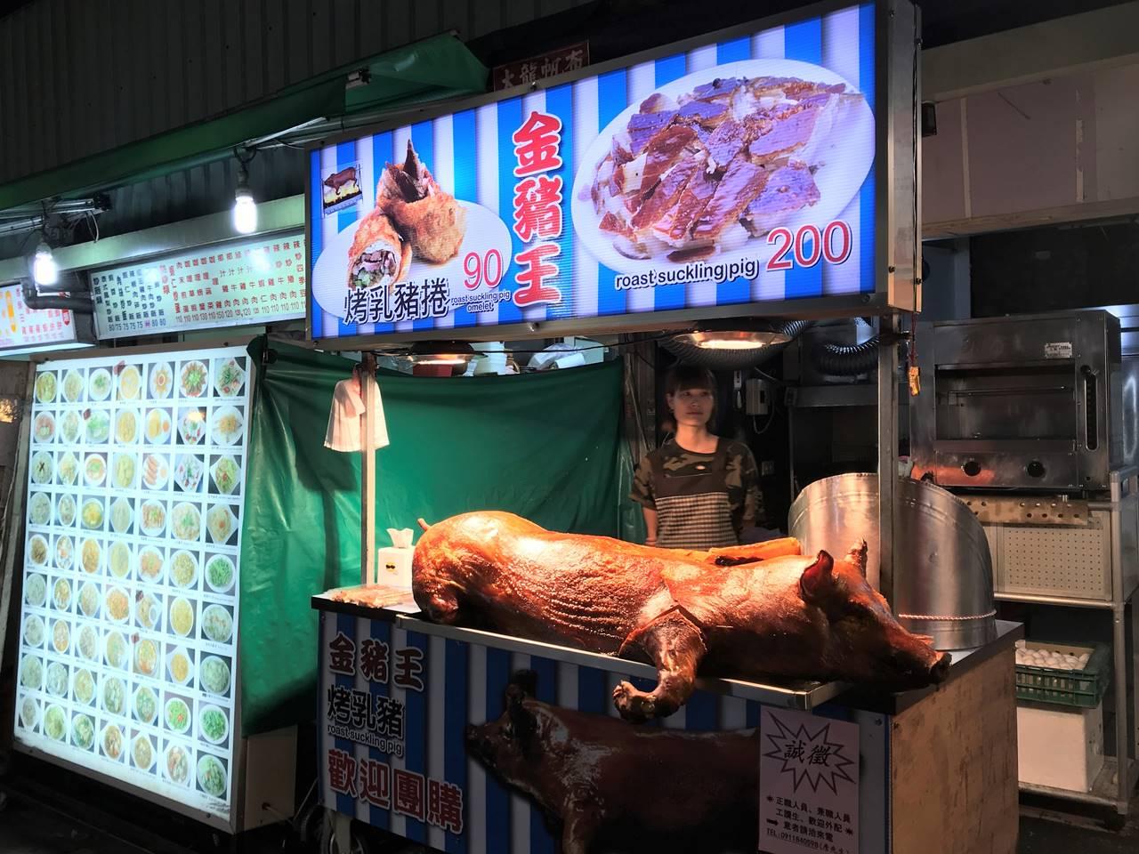 台湾・台北 士林夜市 豚の丸焼き