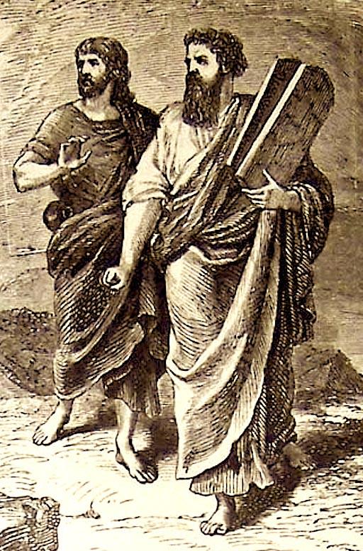Моисей и Иисус Навин.