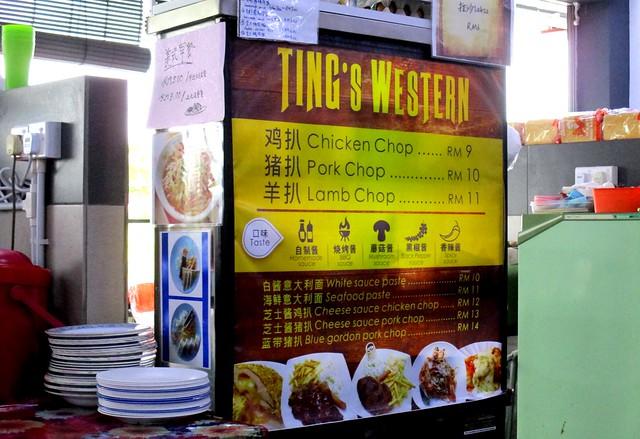 Hock Kee Corner Ting's Western
