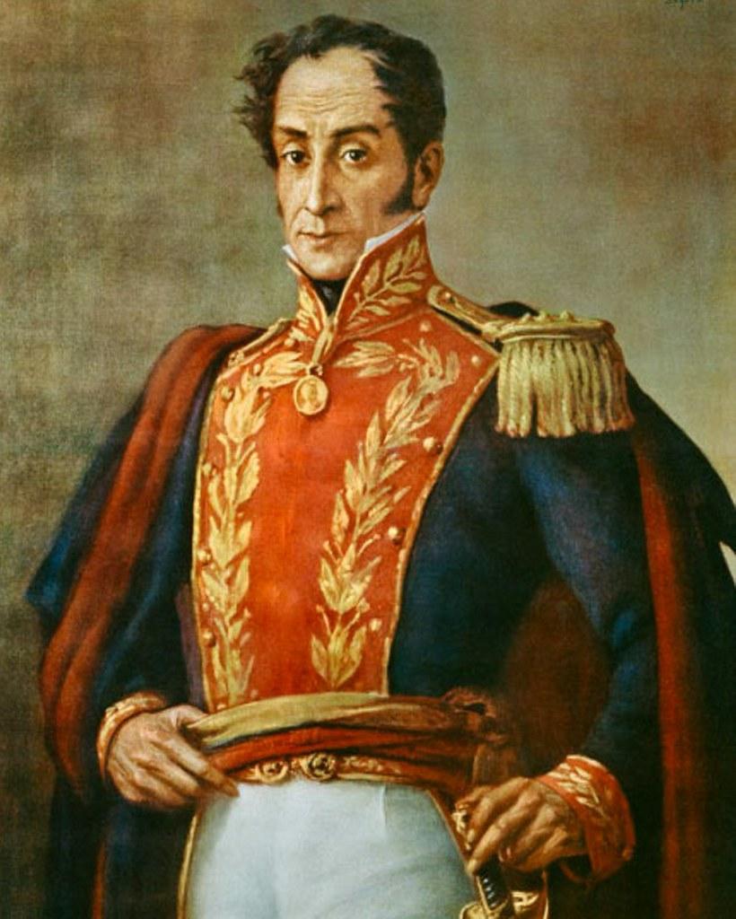 西蒙·玻利瓦画像。