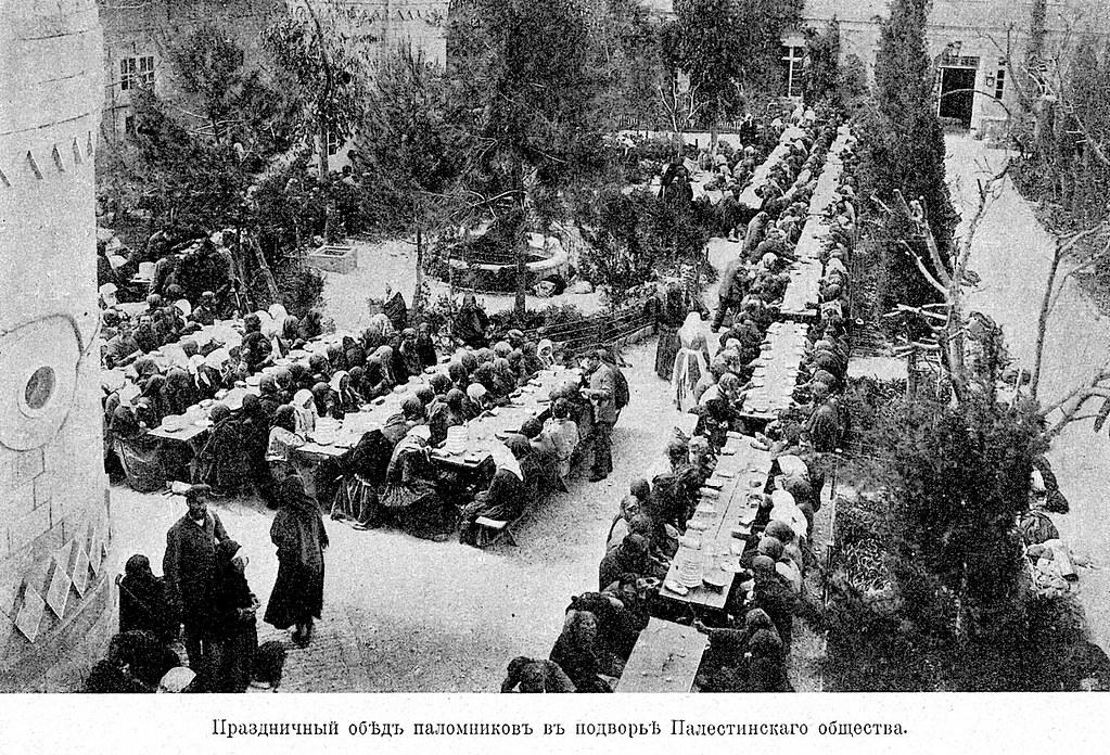 Изображение 106: Праздничный обед паломников в подворье Палестинского общества.