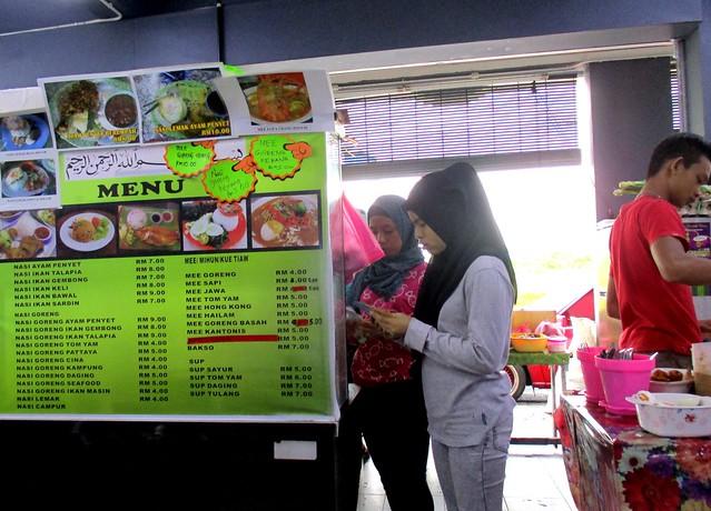 Hock Kee Corner Muslim stall