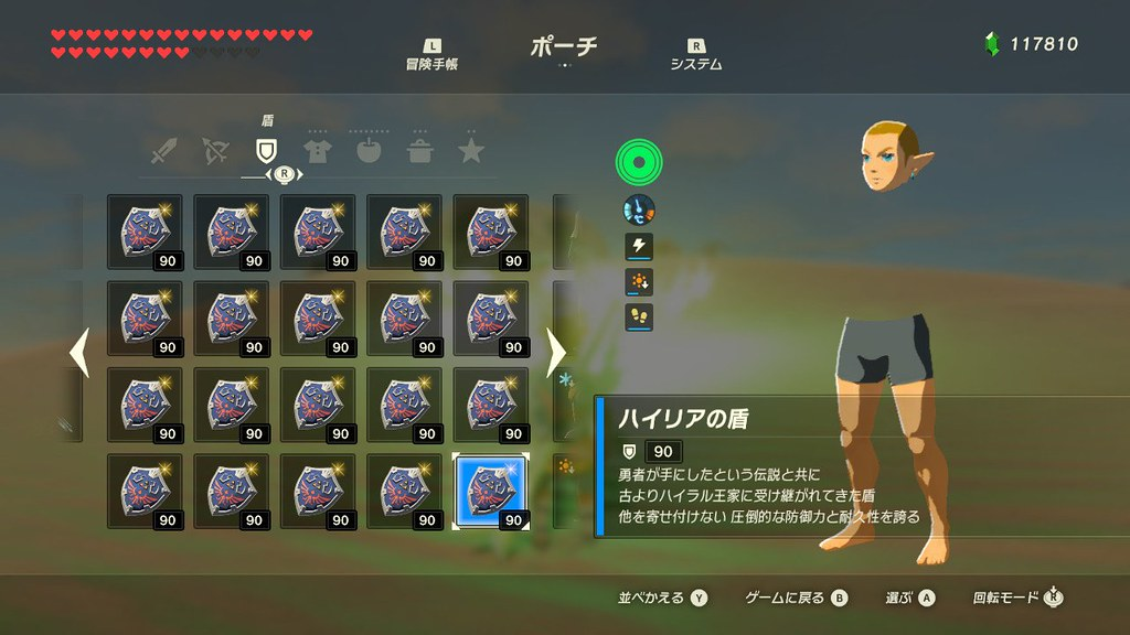 The Legend of Zelda: Breath of the Wild's Hyelia's Shield Unlimited Proliferation