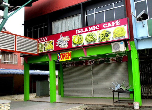 Noor Satay Islamic Cafe