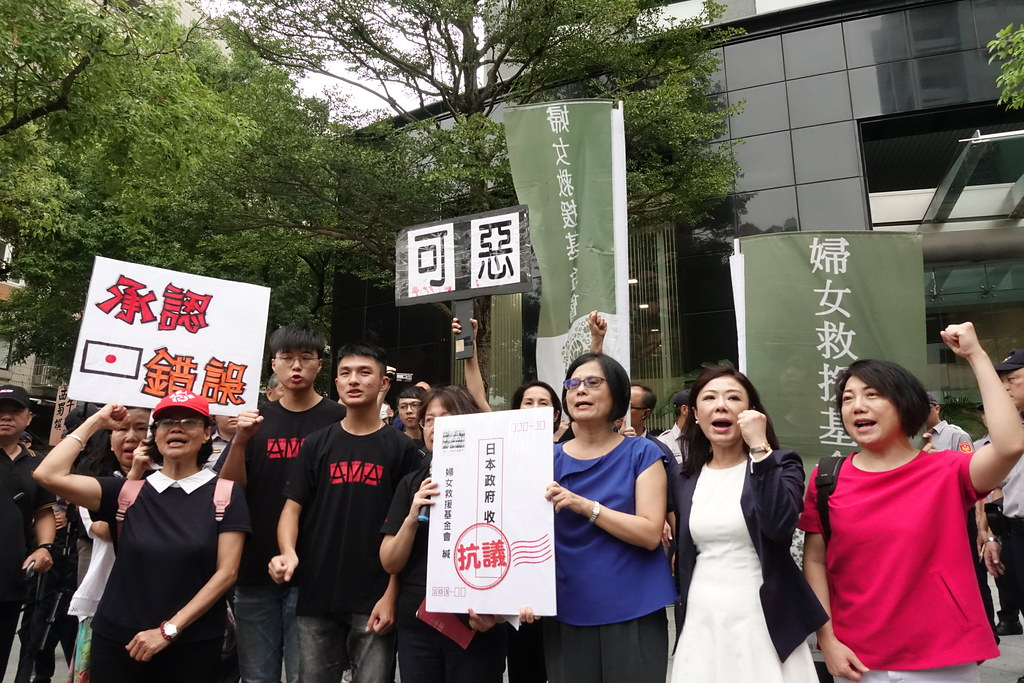 民團要求日本政府承認強徵慰安婦的罪行,對受害者正式道歉及賠償。(攝影:張智琦)