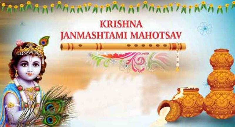 krishna Janmashtami date