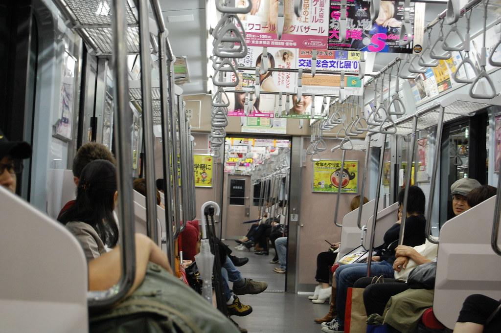Tren de Yokohama a Tokyo