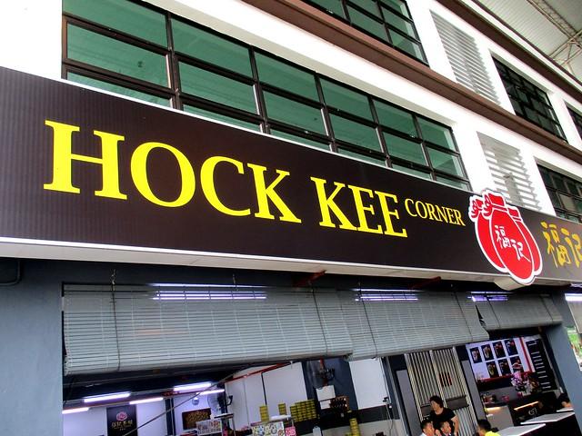 Hock Kee Corner