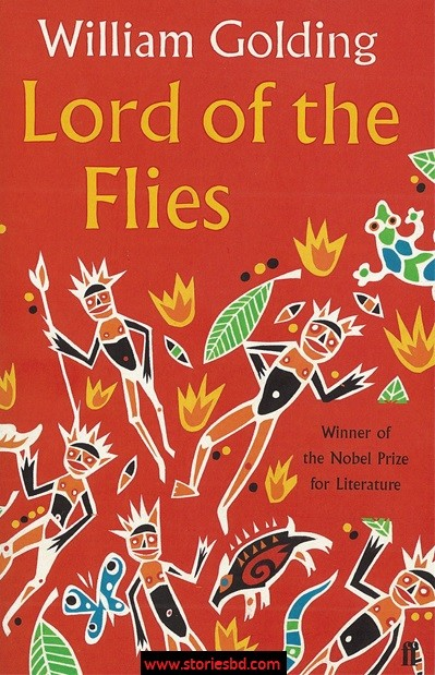 lord of the flies - william golding - bangla summary