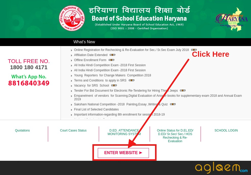 HBSE 10th Result 2019 (Declared) | Haryana Board Class 10th Result 2019- Check Now